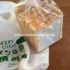 川口市前川 パンの樹 横浜館の食パンはおいしいです