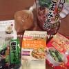 川口市末広 田中徳兵衛商店のセールにいってきました