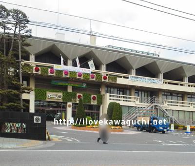 川口市役所 本庁舎