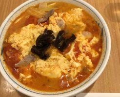 中華料理 香翠