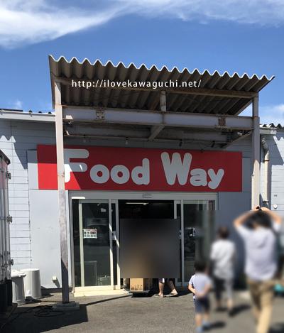 food way