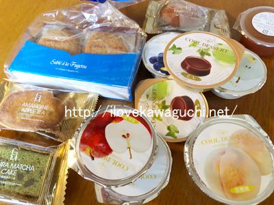 川口市飯塚 風月堂の物流センターのセールでお買い得なお菓子、ゼリーを買いました