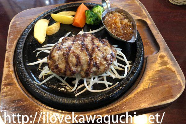【川口ランチ】川口元郷駅 スエヒロ館 国産ステーキ、ハンバーグ 川口店でランチを食べました