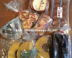 洋菓子アヤベ