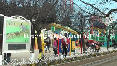 川口グリーンセンター