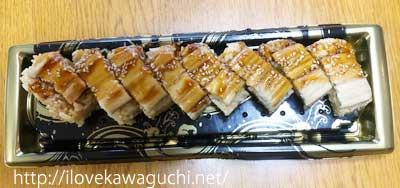 角上魚類 穴子寿司