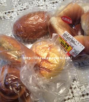 ヤオコーピノのパン