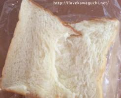 乃がみの食パン