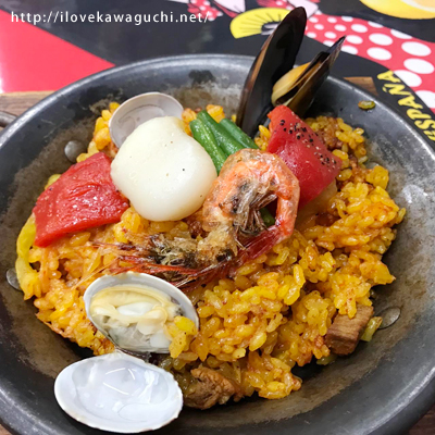 スペイン料理フェルジナンド