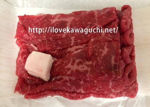 肉のさわ田