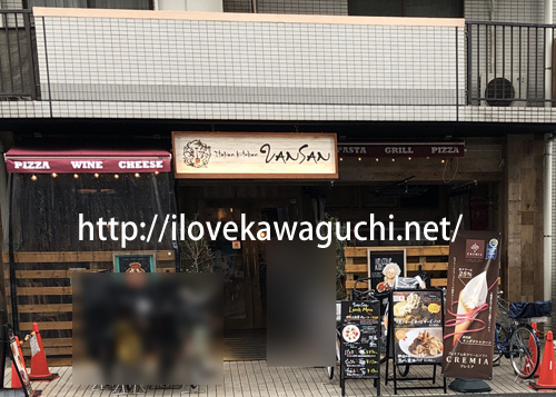 Italian Kitchen VANSAN 川口店-