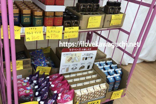 キャピタルコーヒー 川口工場 川口市弥平 業務卸マーケットに行ってきました