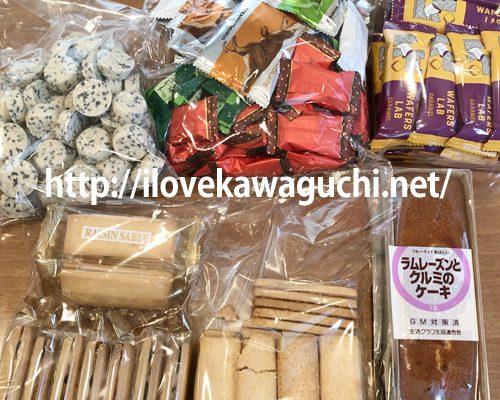 平塚製菓のチョコレート、サブレ、ウェハースをファクトリーショップ 草加市八幡町 で買ってきました 日比谷線・東武伊勢崎線新田駅東口より徒歩8分