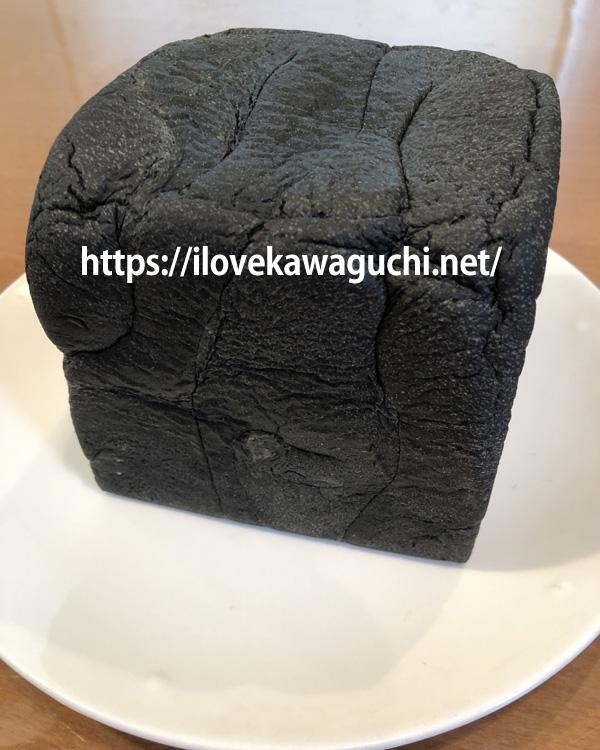 黒の生食パン #58