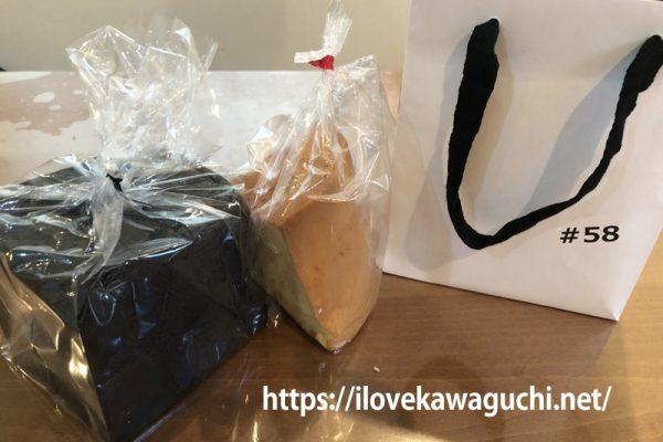 黒の生食パン #58 竹炭とこんにゃくいもを使った黒いパンとシフォンケーキ 川口駅西口徒歩2分