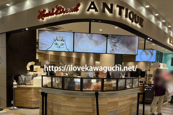 イトーヨーカドー赤羽店1階 Antiqueアンティーク、ねこねこ食パン、Pastelパステルのプリンがありました