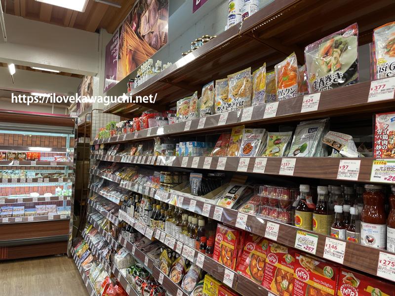 足立区輸入食材店ジュピター