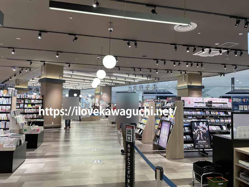 未来屋書店 イオン川口店