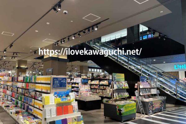 川口市内で一番大きい書店 未来屋書店川口 イオン川口3階