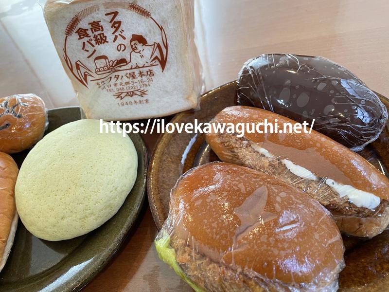 元郷 フタバ屋のパン